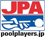 JPA | 日本プールプレイヤーズアソシエーション