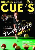 CUE'S Vol.148表紙