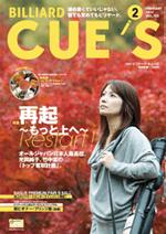 CUE'S Vol.150表紙